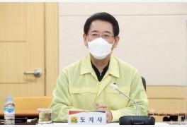 """김영록 전남지사 """"코로"""