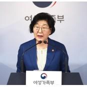 디지털 성범죄 피해자와 위기 청소년 성기능약 지원에 11억원 편성