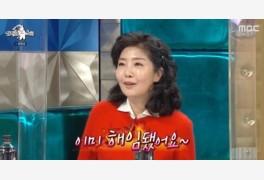 여에스더, 남편 홍혜걸