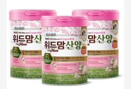 롯데푸드 파스퇴르, 생유산균 강화한 '위드맘 산양 100일 제왕' 출시