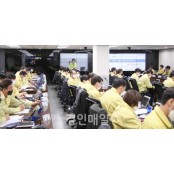인천 서구, 코로나19 배부신경차단 심각단계 대응체계 개편...유입 배부신경차단 차단 사활