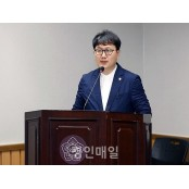 인천 서구, 성인문해교육 지원에 관한 성인사진 조례안 본회의 통과 앞둬