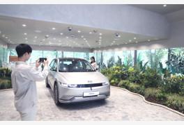 LG유플러스-현대자동차