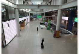 '썰렁'한 국내 공항