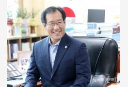 임재관 서산시의원, 정