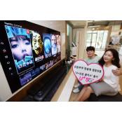 LGU+, 신혼부부 맞춤형 결합상품 'U+신혼 플러스' 출시 부부플러스