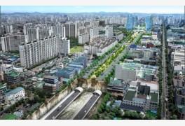 인천, 지하 고속도로