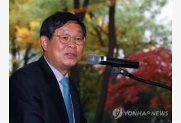 김용근 경총 부회장 임