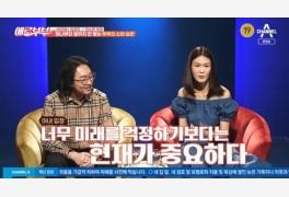 '애로부부' 전수민♥김