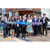 [비즈마켓] 우리금융 KT&G SK매직 게임빌 스테이션3 롯데홈쇼핑 릴게임추천 아워홈 등