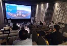 두바이, 2021년 두바이