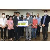 한국마사회 대구지사, 대구수성지역자활센터에 5백만원 후원