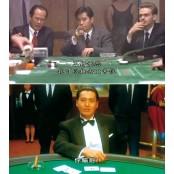 《지존무상》부터 《타짜3》까지…도박판의 불나방 월드바카라게임