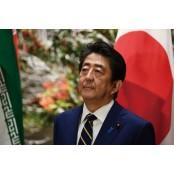 뿌리 깊은 일본 일본도박장 정계의