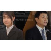 윤석열 아내 김건희-도이치모터스 시간외거래 확인 권오수의 수상한 10년 시간외거래 확인 거래