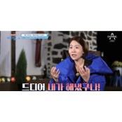 '워터걸스' 김지영, 물공포증 극복하고 소라잡기 소라걸스 대성공..최여진 1위(종합)