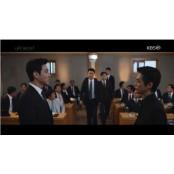 닥터프리즈너 남궁민, 빅픽처로 글루코닥터 복수 성공‥최원영 구속[어제TV] 글루코닥터