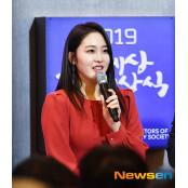 신아영 '글로벌 뇌색녀의 매력 가득한 색녀 말솜씨'[포토엔HD]