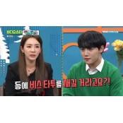 """골든차일드 장준 """"방송후 잘되면 등에 누드집 '비스' 타투"""" 공약"""