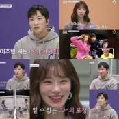 """'아이콘택트' 김명준 """"만약 이주빈과 연인된다면‥"""" 친구와 이성 이성친구 사이"""