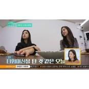'편스토랑' 전헤빈X박정아X아유미, 14년 만 모임→유쾌 유부녀 토크(종합) 유부녀