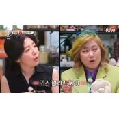 """'밥블유2' 박나래-장도연, 키스젤리 체험에 """"진짜같아"""" 장도연 기겁"""