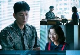 """'써치' 측 """"충격 선사한 이현욱, 반전 행보 계속될 것"""""""