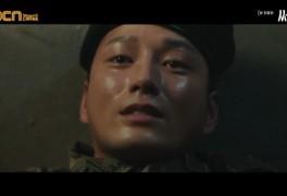 """'써치' 이현욱, 장동윤 구하고 父유성주 총맞아 죽음 """"미안하다"""""""