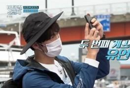 '바닷길 선발대' 거제도→포항 야간 항해 시작…이상윤 가고 유연석 왔다 (...