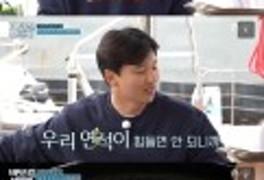 유연석, 수준급 요리실력→질문봇 '바닷길 선발대' 완벽 적응[어제TV]