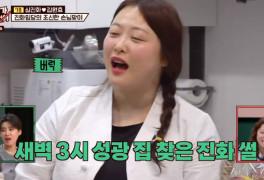 """'1호가' 박성광 """"심"""