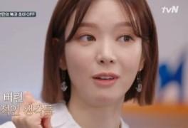 """초아 """"활동중단 이유? 한순간 퓨즈 나간 듯 힘들어져""""(온앤오프)[어제TV]"""