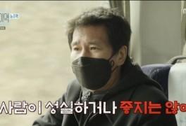 """'간이역' 신정근 """""""