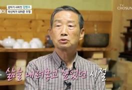 """김병조 """"전당대회 대본대로 했다가 방송 하차, 험한 생각했다"""" (스타다큐) ..."""