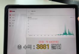 박은영♥김형우 부부,
