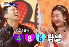 '사랑의 콜센타' 현영, '누나의 꿈' 립싱크 들통→장민호와 40대 공감