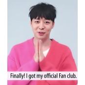 [강일홍의 연예가클로즈업] 박유천 신정환도박