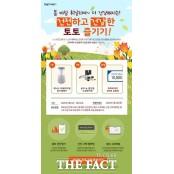 케이토토, 5월 건전화 이벤트 '건전하고 건강한 토토 토토가이드 즐기기!' 실시