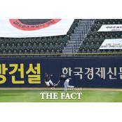 KBO리그 대상, 야구토토 토토분석사이트 스페셜 및 매치 토토분석사이트 연속 발매