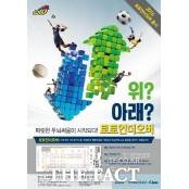 '토토 언더오버' 18회차, 12일(금) 오전 베트맨스포츠토토 8시부터 발매