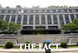 '상조업체 선수금 50% 보전 의무' 할부거래법 합헌
