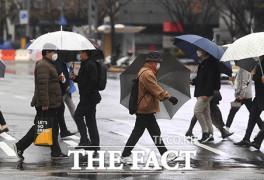"""2월 첫 출근길 """"우산"""