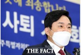 원희룡 제주지사 대선