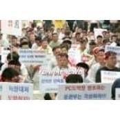 <검찰 `사행성 게임장ㆍPC방과 릴게임사이트정보 전쟁