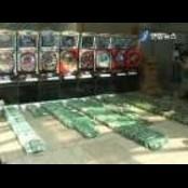 불법오락기 1천800대 제조 야마토연타 유통 일당 검거 야마토연타
