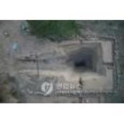 중앙博, 동몽골 최대 헨타이 흉노고분 발굴 개가 헨타이