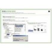 네이버 N드라이브, 윈도 페이지탐색 탐색기로 활용