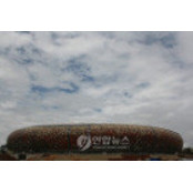 <월드컵 앞둔 지구촌 인포사커 표정> ④ 유럽-2 인포사커