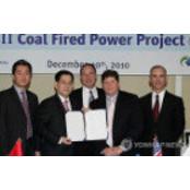 베트남, 화력발전소로 전력난 하이코민 타개