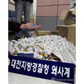 대전경찰, 가짜 비아그라 비아그라파는곳 유통 50대男 구속 비아그라파는곳